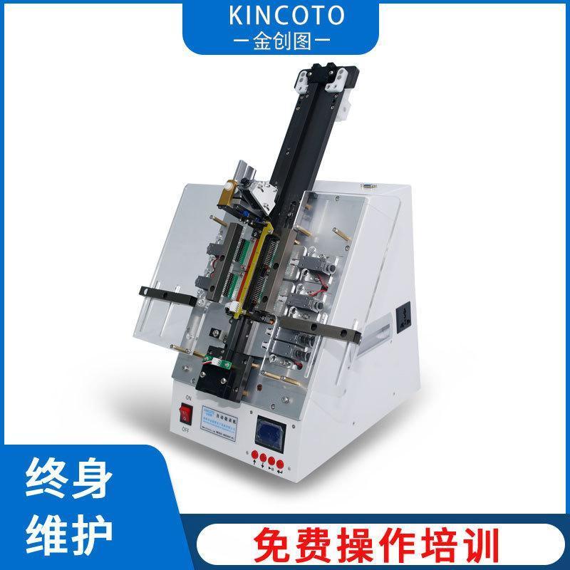 小型管状烧录机1管进两管出  产能3000