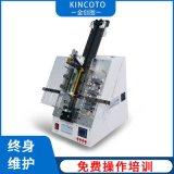小型管狀燒錄機1管進兩管出  產能3000