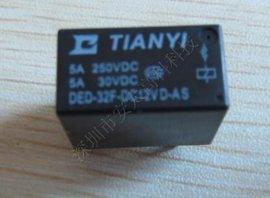 繼電器(DED-32F-DC12VD-AS)