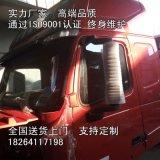 豪沃T7H驾驶室总成 生产原厂各种配件保险杠价格 图片 厂家