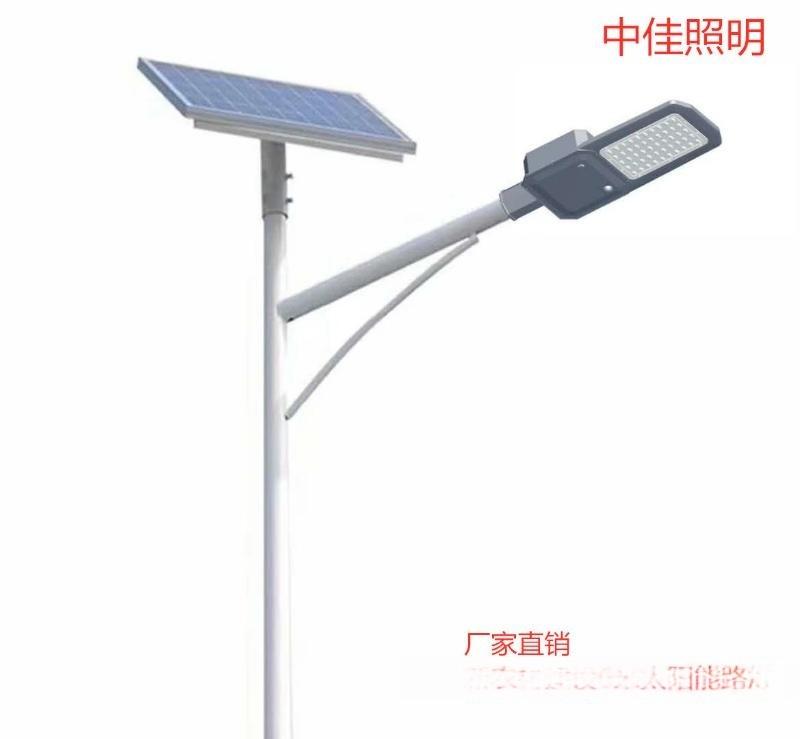 led太阳能路灯 新农村道路改造6米太阳能路灯 30W50W挂壁式庭院灯