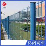 厂家直销 绿化带防盗型折弯隔离网 蓝色立柱白色网片三道折弯护栏