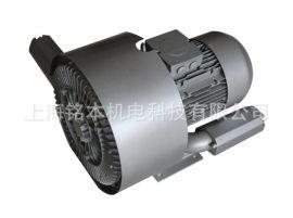 无尘打磨机用2PB740H37侧风道鼓风机