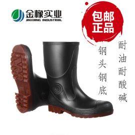 金橡雨鞋 中高筒耐油耐酸碱水鞋 防滑耐磨雨靴 防砸防穿刺安全鞋