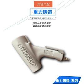 定制宁波铸造浇铸厂浇铸件铸铝件汽配热处理铸件加工