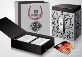 北京企划公 礼品盒包装 茶叶盒设计 茶叶盒制作