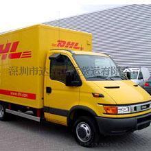 国际快递DHL UPS EMS FEDEX到美国 澳大利亚免费代收包裹存放底价