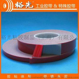 裕光4420 1mm*22mm*30m 雙面PE泡棉膠帶