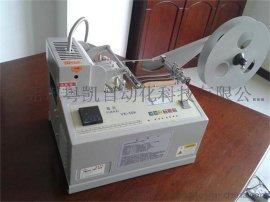 松紧带裁断机一台代发 尼龙绳切断机 织带自动热熔断机
