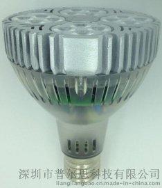 LED射灯外壳 轨道灯外壳 35W PAR30灯具外壳/建准风扇/配电源