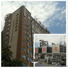 河南郑州热水工程用什么牌的热水器安全