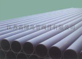 为你设计制造1*10的6次方抗静电阻燃PE塑料管