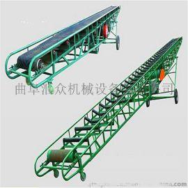 网带输送机出厂价 移动式输送机报价  箱装货物装车传送机