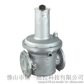 AGV系列燃气减压阀