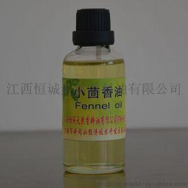 大量供应 小茴香油 食用香料