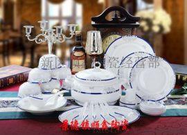 员工福利礼品陶瓷餐具定做厂家