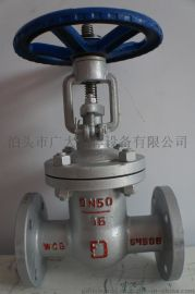 广大Z41H-16CDN50国标铸钢法兰硬密封闸阀