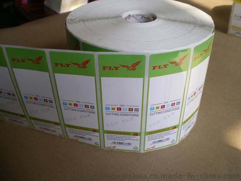 数控机床刀具标签贴纸印刷 刀盒贴纸刀片贴纸
