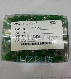 5mm黄绿光 led发光二极管