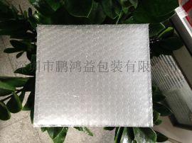 厂家批发8*15cm白色双面气泡袋|全新料泡泡袋|石岩气珠袋