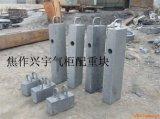 干式螺旋煤气柜上下混凝土及生铁配重块