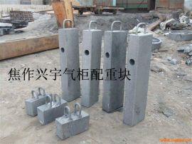 干式螺旋**柜上下混凝土及生铁配重块