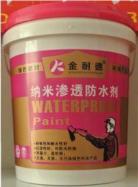 金耐德纳米渗透防水剂防水涂料**