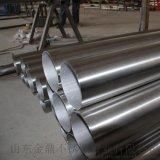 316不鏽鋼焊管 316不鏽鋼焊管廠家 316不鏽鋼焊管生產廠家-【金鼎】廠家生產