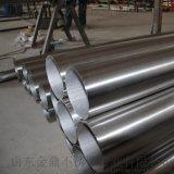 316不锈钢焊管 316不锈钢焊管厂家 316不锈钢焊管生产厂家-【金鼎】厂家生产