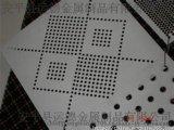 运德供应镀锌冲孔网、微孔冲孔网