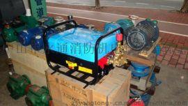 熊猫PX-58A大流量高压清洗机 通用机型