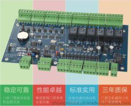 南宁RS485系列四门门禁控制器/门禁机批发厂家