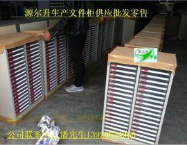 YES-236办公文件柜