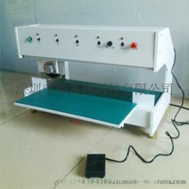 400MM行程走刀式分板机 山东线路板分板机