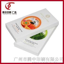 定做彩色纸盒 高档化妆品包装盒 方盒 护肤品包装纸盒印刷定制