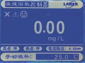 LC72-DO工业溶氧仪