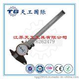 【天工工具】TG 新品0-200mm不锈钢带表卡尺内径外径深度台阶测量