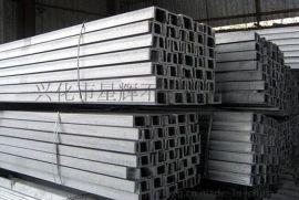 316l不锈钢槽钢_316l不锈钢槽钢价格_不锈钢槽钢规格标准5#6#8#10#12#14#