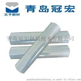 滨州PE拉伸缠绕膜生产厂家 托盘缠绕打包膜工业保鲜膜