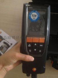 德国德图彩色显示屏testo 320燃烧效率分析仪
