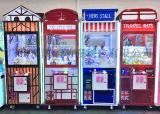 娃娃机批发厂家,江苏南京娃娃机价格