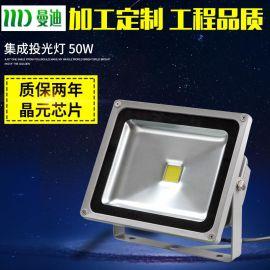 广告牌照明 集成50W-600W投光灯