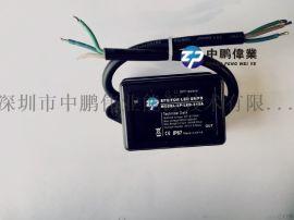 供应信号防雷|电源防雷|模块式电源防雷箱 LED路灯10KA避雷器