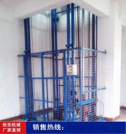 全国安装维修导轨式液压升降机货梯建筑施工货梯家用简易电梯固定链条举升平台