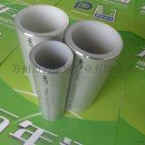 鞍山萬年通鋁合金襯塑PE-RT複合管產品性能