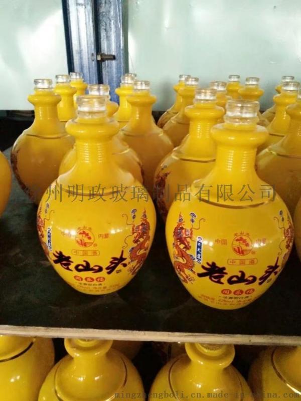 定制贴花酒瓶,蒙砂烤花玻璃酒瓶,厂家定制定做