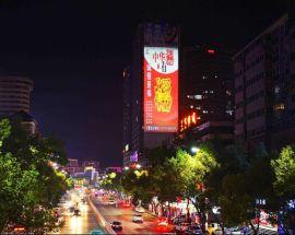 X厂家直销户外商业广告投影灯,广告LOGO亮化照明投影灯,全息投影广告