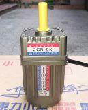 供应2IK6GN-C厦门东历定速电机