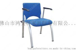 网布办公椅,优质网布办公椅广东鸿美佳厂家直销