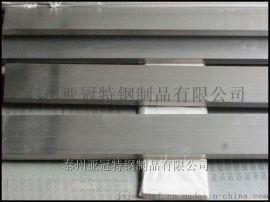 供应201不锈钢扁钢,冷拔光亮扁钢,剪板扁钢
